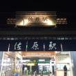 夜の佐原駅