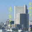 3800・富士山