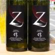 ◆日本酒◆三重県・清水清三郎商店 作 純米吟醸 Zラベル