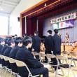 鳩山中学校 卒業式でした