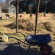 2019年1月19日 活動報告① 環境整備