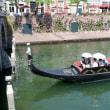 ゴンドラ風の船が登場です