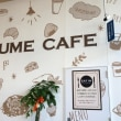ゆめマート久米店がオープン イズミが県内に20年ぶり出店
