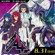 ブースターパック第2弾 「最強!チームAL4」本日発売