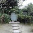 「東慶寺」前の広場