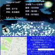 理科大混声 52th定演 無料 12/28(月) 5時 葛飾 ミサ曲 宮アニメ...