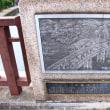 幸橋 (栃木県)