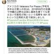 12月18日・沖縄国際連帯デー・日米同時多発アクションのお知らせです!