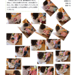 保育活動☆11月‐2