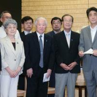 日本は安倍首相の信念を貫き通すことが絶対条件