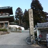 クロ練(川之江~徳島~大窪寺)183キロ_20180224