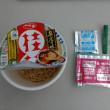 サッポロ一番名店の味 桂花熊本本店
