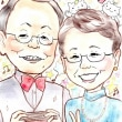 素敵なプレゼント 8/26(土)GH様No.17 ご婦人の荒業は消えて・・