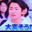 2/22 vs 大野君 スナップ