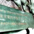 現在は過去と未来のせめぎ合い──戦後50年に採択された「東京都民平和アピール」