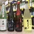 醸楽庵だより  707号  唎酒四月例会出品酒を楽しむ  白井一道