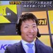 椎茸栽培6日目☆ホークスCSファーストステージ突破\(^o^)/
