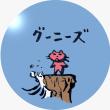 【緊急企画】ギャフン・ジングルの制作コンペ開催