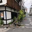 大阪北部地震!