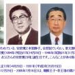 日本と朝鮮との深い縁 ~ 安倍晋太郎の場合