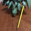 BB戦士 AMA-002 ノイエ・ジール