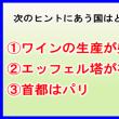 【高校入試問題】全2問!頭を柔らかくして解きたい良問!