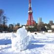 #東京タワー と #雪だるま 、 #芝公園 から