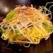 汁なし担々麺を頂きました。 at 中国膳 龍宮