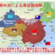 JR東海が東芝になる地図【リニア建設で何もかも乗っ取られるJR東海=ユダヤ権力災禍】