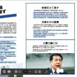拡散:立憲民主党の総選挙公約