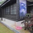 台湾ツアー 嘉義市・全台最大日式建築・檜意森活村(Hinoki Village) 5