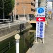 俳句甲子園2018@松山