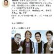 【NHK The Covers】9/28放送 ジェジュンの豪華なバンドさん達💕🙆👍✨🙌