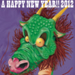 2012あけましておめでとうございます!!