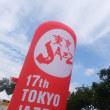 R+R=NOW @東京JAZZ