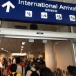ミネアポリス空港に到着!
