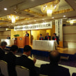 「会津弔霊義会」財団法人設立百周年記念式典・祝賀会が盛大に行われました(*^^*)