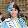 「沖縄観光親善使節・ミス沖縄」ふるさと祭り東京2018