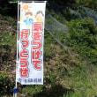 第8回中岡慎太郎マラソン大会が開催されます!