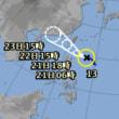 台風13号発生中国大陸に向かいます。気をつけてください。
