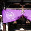 257アチャコの京都日誌  毘沙門堂 秘仏毘沙門天立像