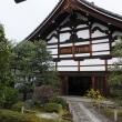 足利家歴代の菩提寺「等持院」