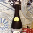 ★千葉県『銚子の誉 純米酒』を呑んでみた!