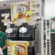 セブン-イレブンのちょい生100円ビール発売中止!革命失敗!