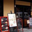 シーズン毎年往きそびれていた「レストランミヤコ」