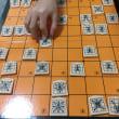 娘に将棋を教えハジメロ