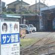 終点 赤岩口停留場 豊橋鉄道東田本線