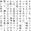 ヴァイオリニスト・江藤俊哉とご家族(1965年)