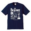 big the grape【クラウドファンディングの報告】
