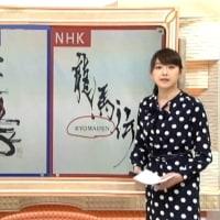 大島由香里 NHK訴えられる